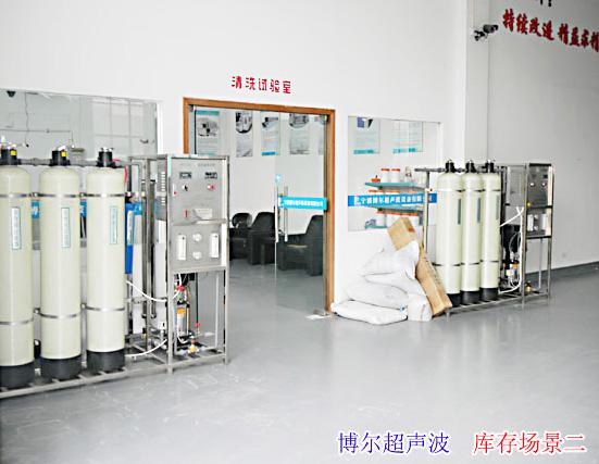 工業純水機倉庫